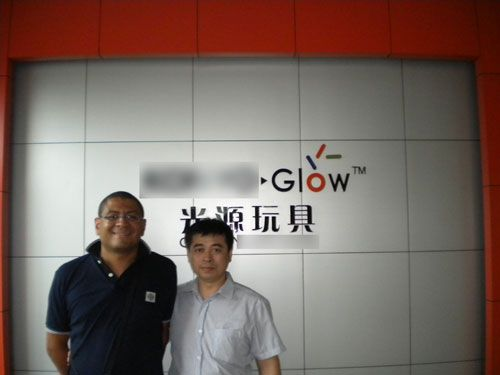 http://www.glowdiscount.com/image/1.jpg
